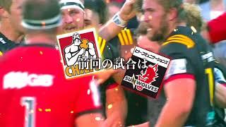 2018シーズンROUND 6 03.24 vs チーフス PV