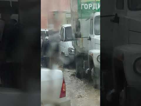 Сильный ливень Крым
