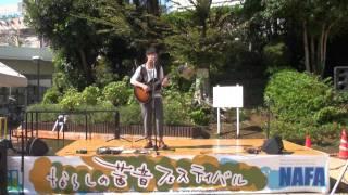 2011年10月16日 ならしの茜音フェスティバル 出演2組目 タカモトケンジ...