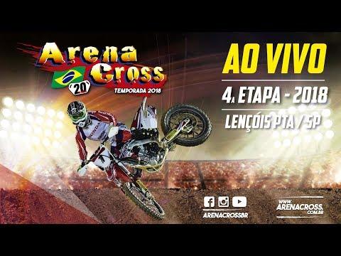 Arena Cross 2018 - 4a etapa AO VIVO - Lençóis Paulista/SP