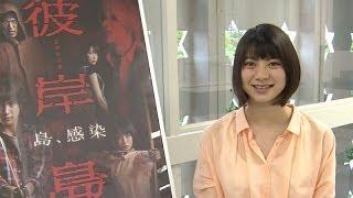 女優のの山下リオさんが、累計560万部突破の松本光司さんの人気ホラーマ...
