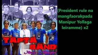 Manipur song Natheebong lyric video