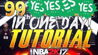 NBA 2K17 | 99 OVERALL ATTRIBUTE GLITCH | OFFENSIVE CONSISTENCY | AFTER PATCH 7