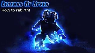Roblox Legenden der Geschwindigkeit | Wiedergeburt #1 | Schnelle Methode!
