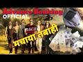 Race 3 Advance Booking मचाया तबाही | Advance Booking Race 3 Big News |  Salman Khan movie Race 3