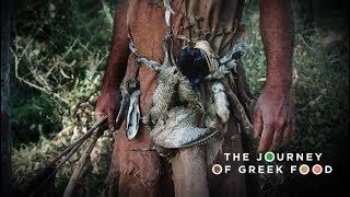 Journey of Greek Food - Episode 1, ENGLISH - Science