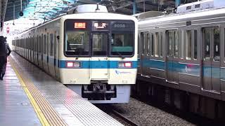 【小田急】湘南台駅 8058F+8258F発車【江ノ島線】