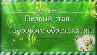 видео Адаптивная гимнастика Бубновского >> Конструктор здоровья