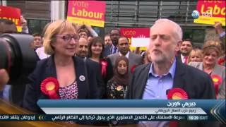 بالفيديو.. بريطاني مسلم يفوز في الانتخابات البلدية للعاصمة لندن