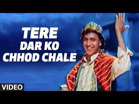 Tere Dar Ko Chhod Chale [Full Song]   Ganga Jamunaa Saraswati   Mithun Chakraborty