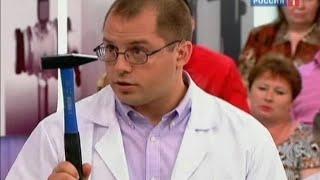 видео Артрит плечевого сустава: причины, симптомы, лечение (лекарства, народные средства)