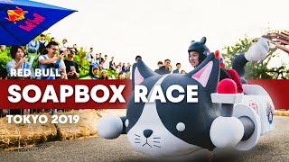 Ultimate Red Bull Soapbox Race Mayhem In Tokyo | Red Bull Soapbox Race 2019