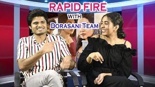 Rapid Fire Interview With Dorasani Movie Team   Anand Devarakonda   Shivatmika   i5 Network