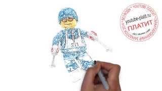 Лего видео  Как легко карандашом нарисовать лего человека(ЛЕГО. Как правильно нарисовать человека лего героя поэтапно. На самом деле легко http://youtu.be/P33WFNP53ec Однако..., 2014-09-05T07:02:57.000Z)