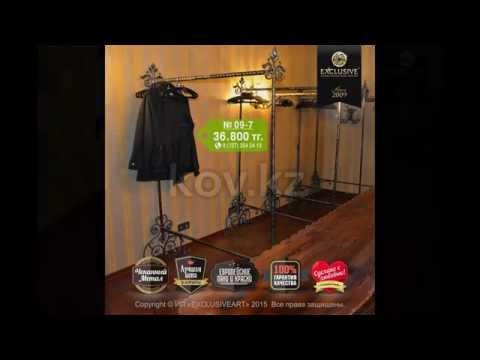 Напольные кованые вешалки для одежды