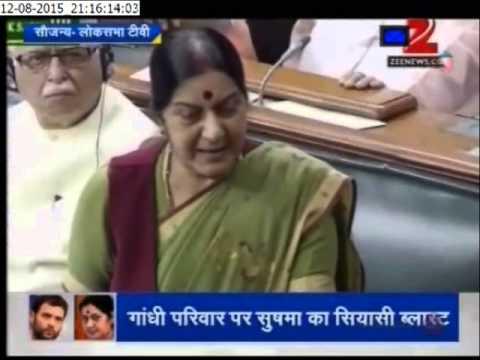 DNA: Sushma Attacks Rahul, Asks Him To Study Gandhi Family's History