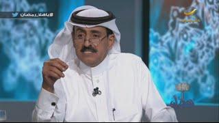 """الحلقة 10 من برنامج """"يا هلا رمضان"""""""