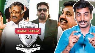 Tamizh Padam 2-ல் யாரையெல்லாம் கலாய்த்திருக்கிறார்கள்   Political Review