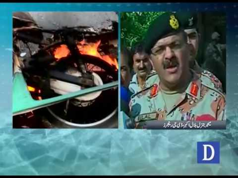 MQM activists attacked ARY News office under a plan: DG Rangers