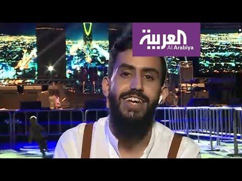 تفاعلكم: هيئة الترفيه: لن نبقى في الرياض وجدة والشرقية  - نشر قبل 2 ساعة