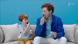 Реклама Орео - Апрель 2019