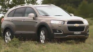 Chevrolet Captiva! Обзор Авто, Тест драйв, Интерьер, Екстер'єр!(, 2014-04-30T17:46:26.000Z)