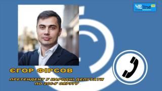 Пресс-конференция Укропа в Чернигове