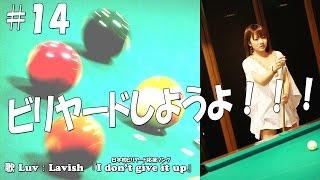 【Billiards】ビリヤードしようよ#14 ビリヤードを東京オリンピック・パラリンピックの正式種目に!! 中山エリサ 検索動画 5