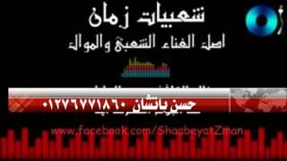 خالد الكاشف   اهون عليك