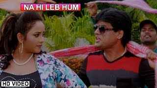Download Hindi Video Songs - Na Hi Leb Hum Dahej [ New Bhojpuri Video Song ] Hamke Daru Nahi Mehraru Chahi - Feat.Rani Chatterjee