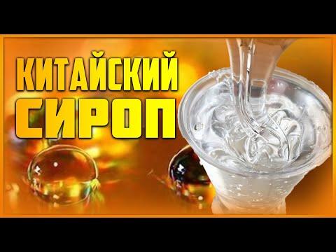 как Экспортёры бадяжили Украинский мед.Экспортёры продают мед с СИРОПОМ за границу