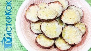Картофель запеченный в кожуре половинками | Картопля запечена в шкірці половинками