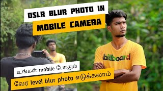 Blur mobile photo like dslr SNAPSEED EDITING ( tamil)  | photography tamizha