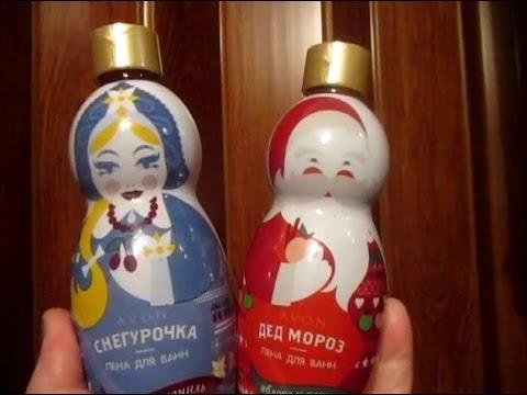 Avon-Эйвон-28. Снегурочка и Дед Мороз – детская пена для ванн