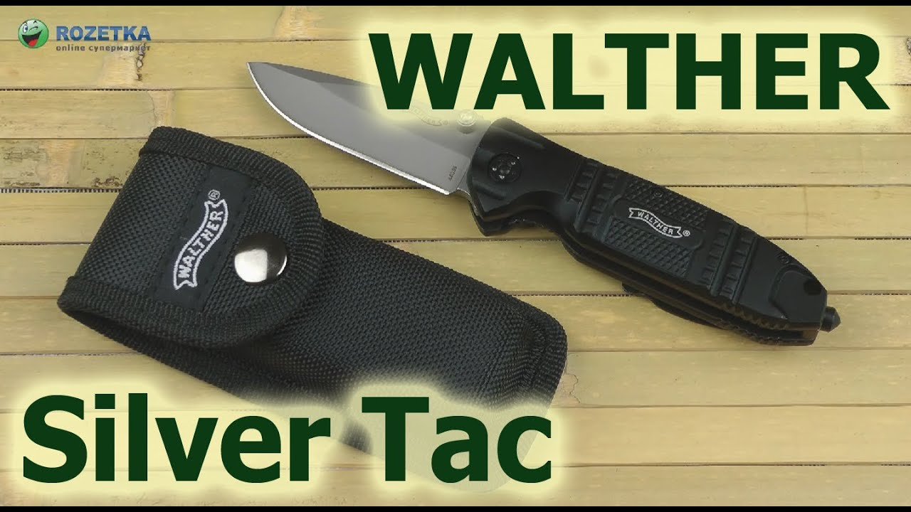 Демон���а�ия walther silver tac knife youtube