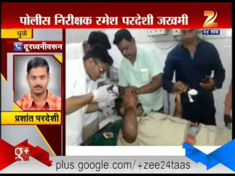 Dhule : Police Gets Stabbed by A Sword