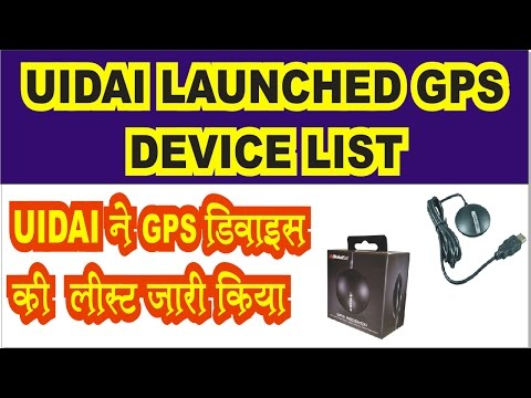 UIDAI Launched Gps Device List of Modol No...