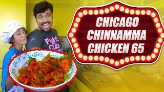 Chicago Chicken 65 | Cooking Vlog 1 | Kichdy
