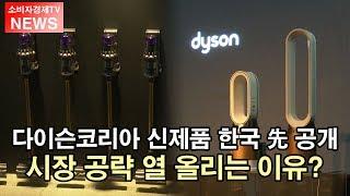 [소비자경제TV - N…