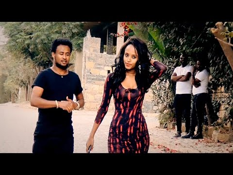 Mulubrhan Fisseha (Wari) - Gabzni /ጋብዝኒ New Ethiopian Tigrigna Music (Official Video)