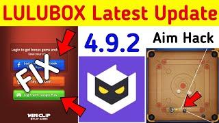Lulubox For Carrom Pool Version 4.9.2 New Updated || Lulubox Install Fix screenshot 3