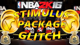 NEW STIMULUS PACKAGE GLITCH PROOF + METHOD NBA 2K16 PS4 XBOX 1