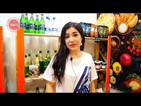 Дары Армении приглашают на выставки ярмарки АвегА