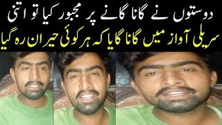 pakistani talented boy beautiful voice pakistani Arijit Singh song sing street singer local talent
