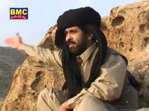 Biya Kapoot Soorape Kaheerani ( Balochi Inqalabi Song )