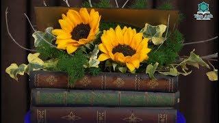 Hướng dẫn cắm Hoa Hướng Dương nghệ thuật, phong cách cổ điển