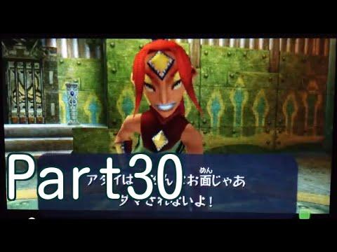 【3DS】ゼルダの伝説 ムジュラの仮面3D(リメイク) part30 海賊の ...