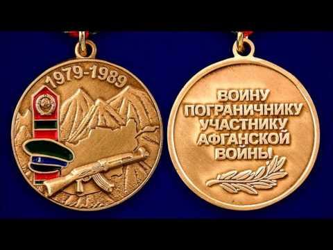 Награды и знаки разных стран