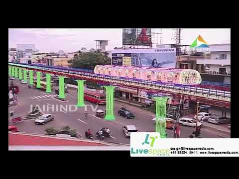 Download Making of Kochi Metro Animation by Live Space Media in Jaihind TV