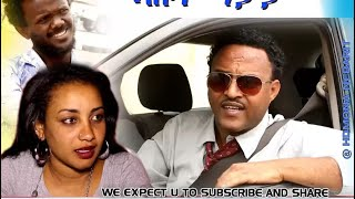 Eritrean Comedy:  ኣኩኖ ማታታ ብ ዳኒኤል ተስፋገርግሽ (ጂጂ)  Akuno Matata  by Daniel Tesfagergish (jiji) - 2017